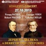 Concert NDK Poster