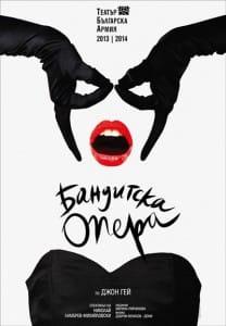 BanditskaOpera-plakat-maluk-2