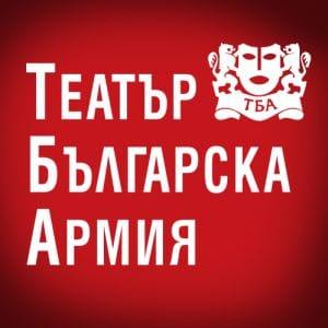ТБА_signature