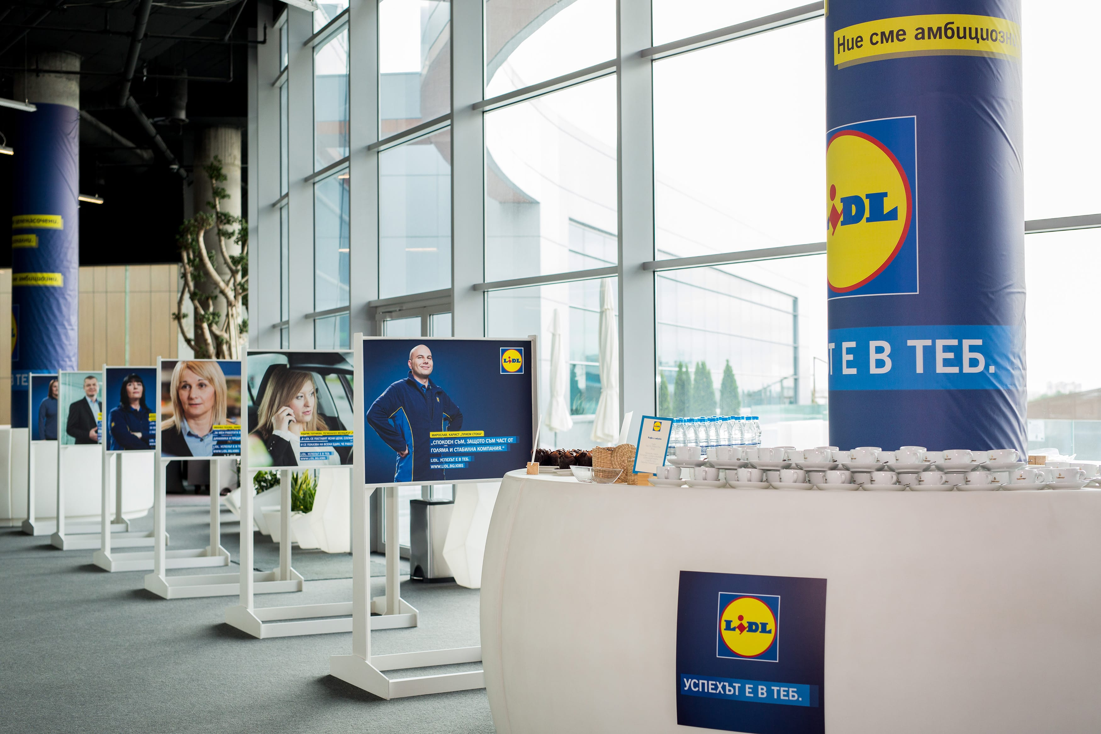 LIDL Press conference_14.06.2016_1