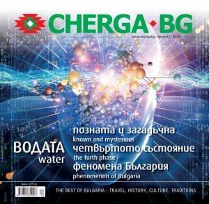 cherga83-768x752