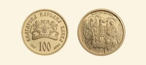 Zlatna moneta Blagovestenie disain