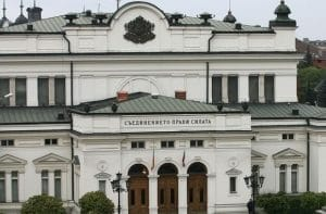 640-420-otkyde-idva-dumata-parlament