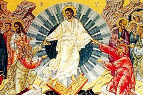 Възнесение Господне, известно още като Спасовден