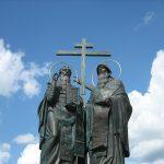 Светите братя Кирил и Методий – апотеоз на свободата и знанието