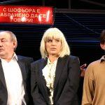 Народният театър празнува 70 години Антон Радичев