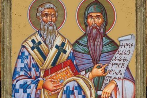Светите братя Кирил и Методий  – апотеоз на свободата на знанието