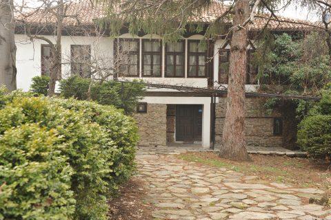 Историческия музей в Кюстендил