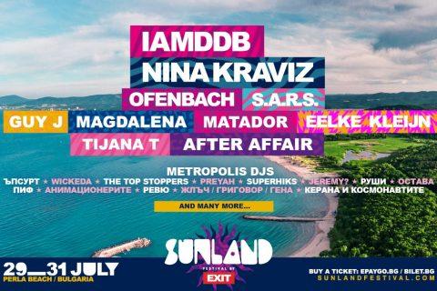 България посреща най-мащабното музикално събитие в Европа – Sunland